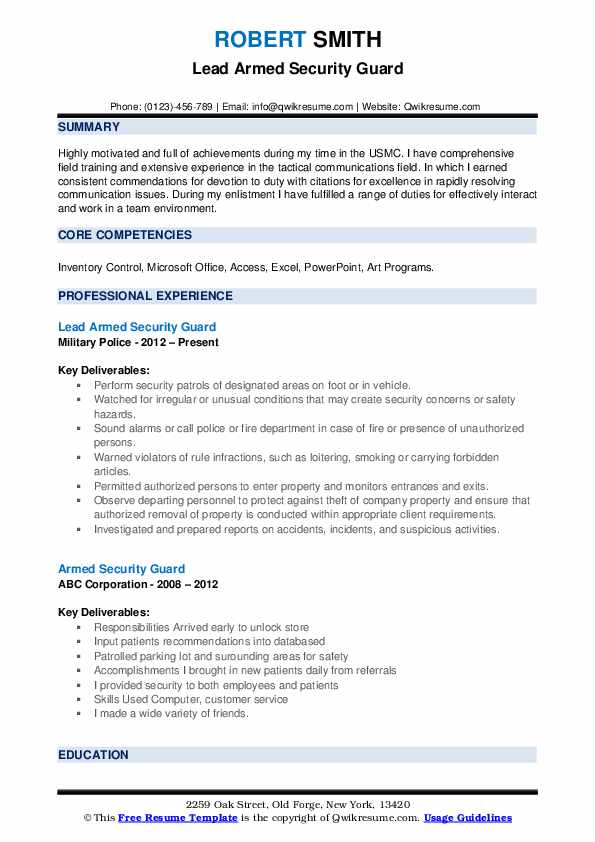 armed security guard resume samples