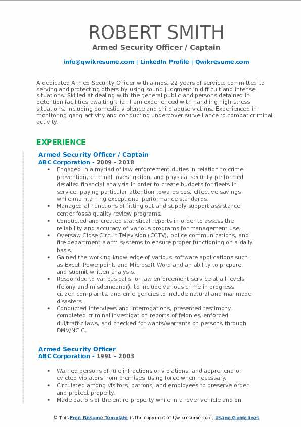 Armed Security Officer / Captain Resume Format