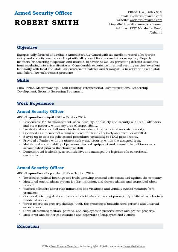 Armed Security Officer Resume Template