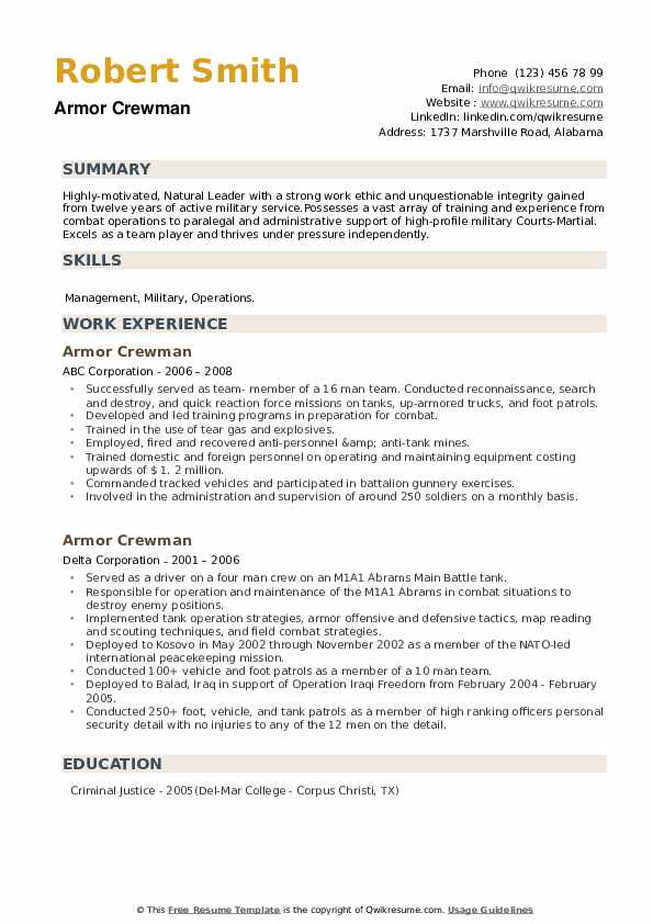 Armor Crewman Resume example