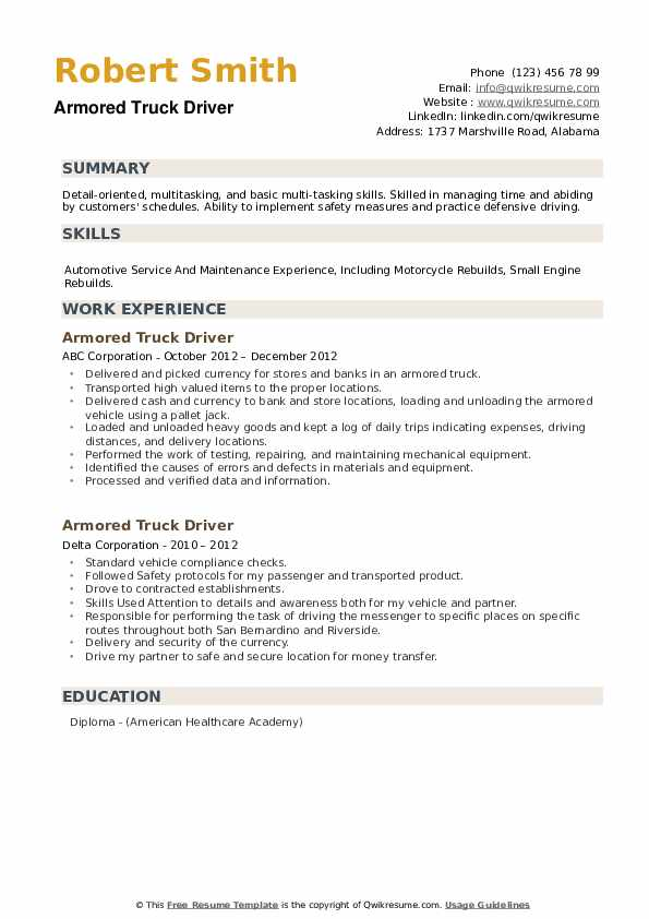 Armored Truck Driver Resume example