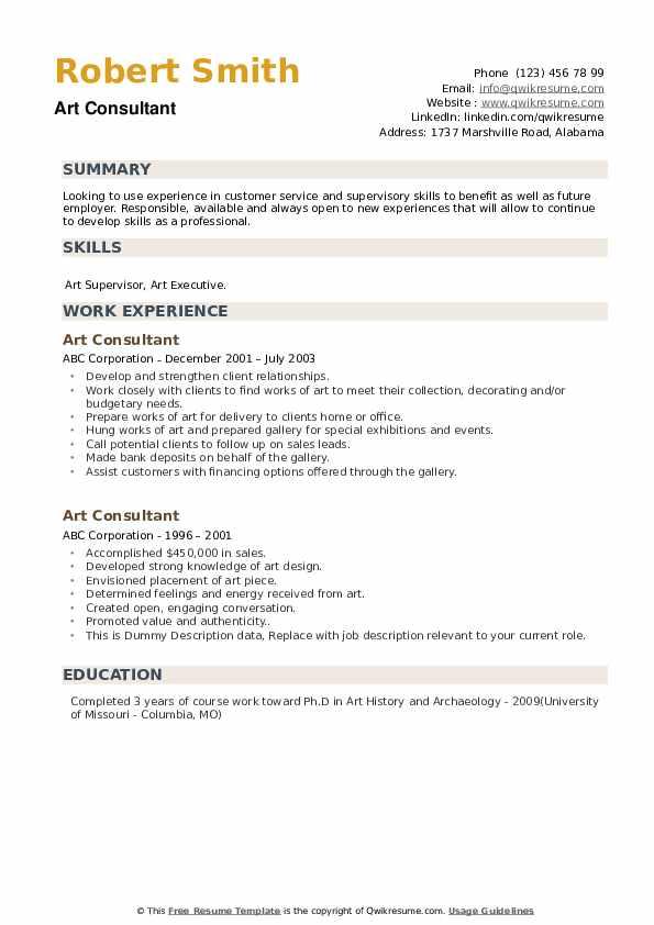 Art Consultant Resume example