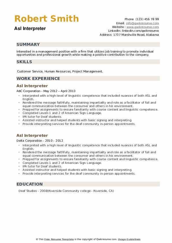 Asl Interpreter Resume example