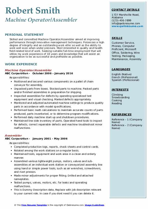 assembler resume samples