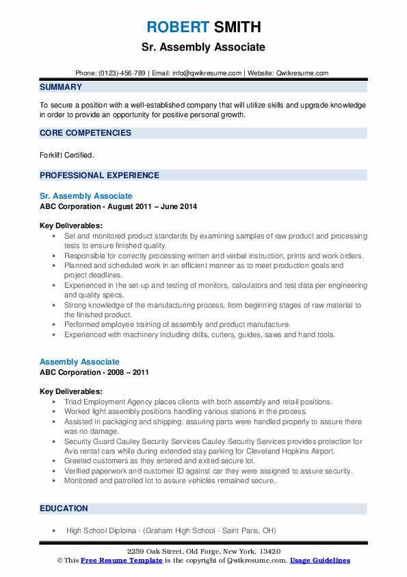 assembly associate resume samples