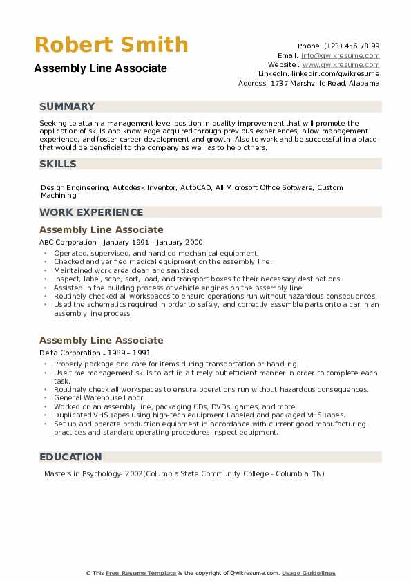 Assembly Line Associate Resume example