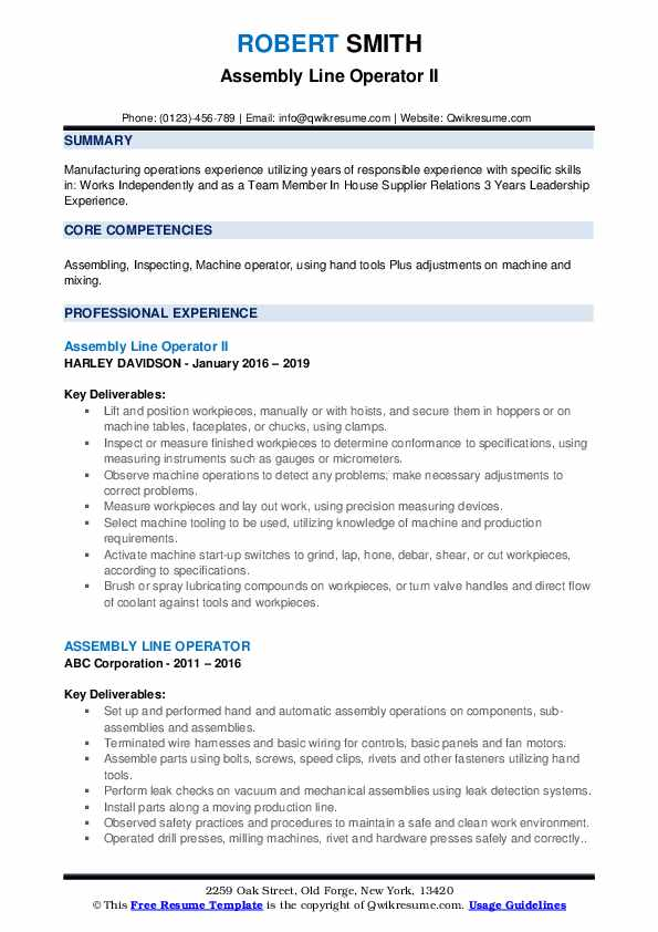 Assembly Line Operator II Resume Example