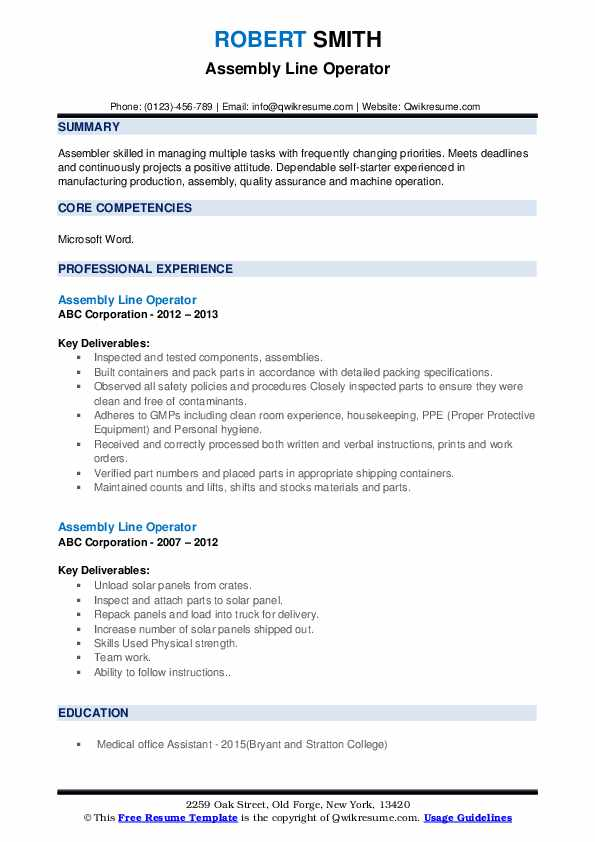 Assembly Line Operator Resume example
