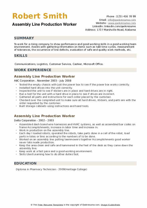 Assembly Line Production Worker Resume example