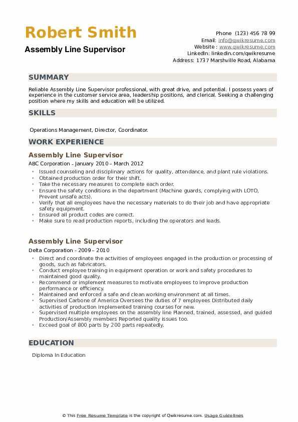 Assembly Line Supervisor Resume example