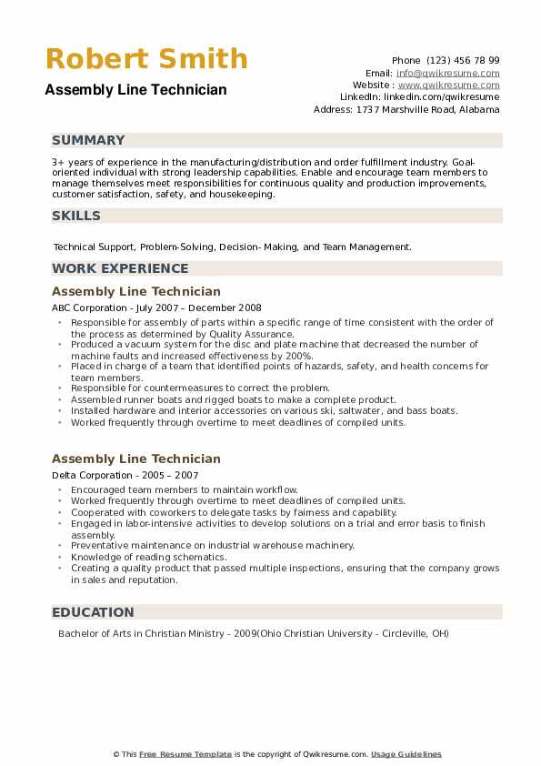Assembly Line Technician Resume example