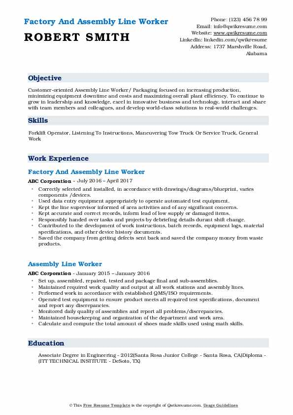 Factory And Assembly Line Worker Resume Format
