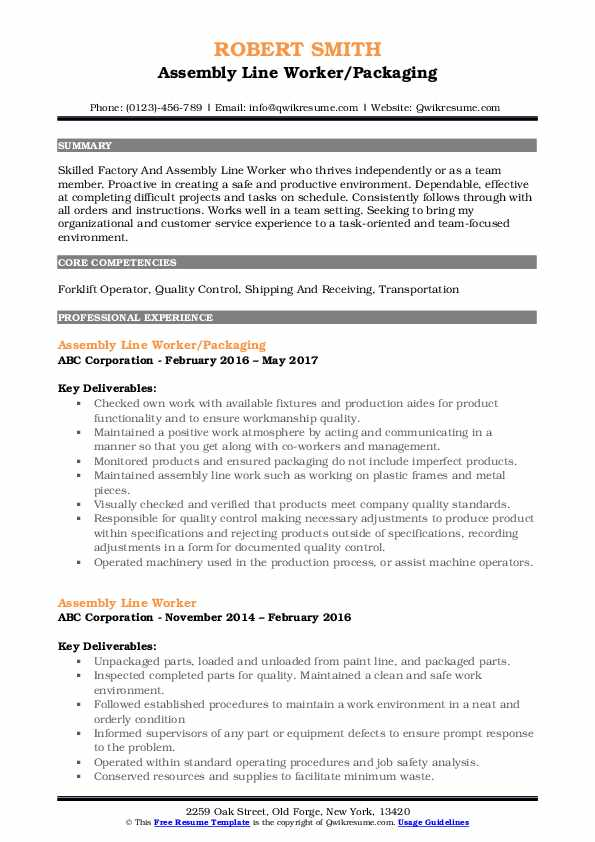 Assembly Line Worker/Packaging Resume Template