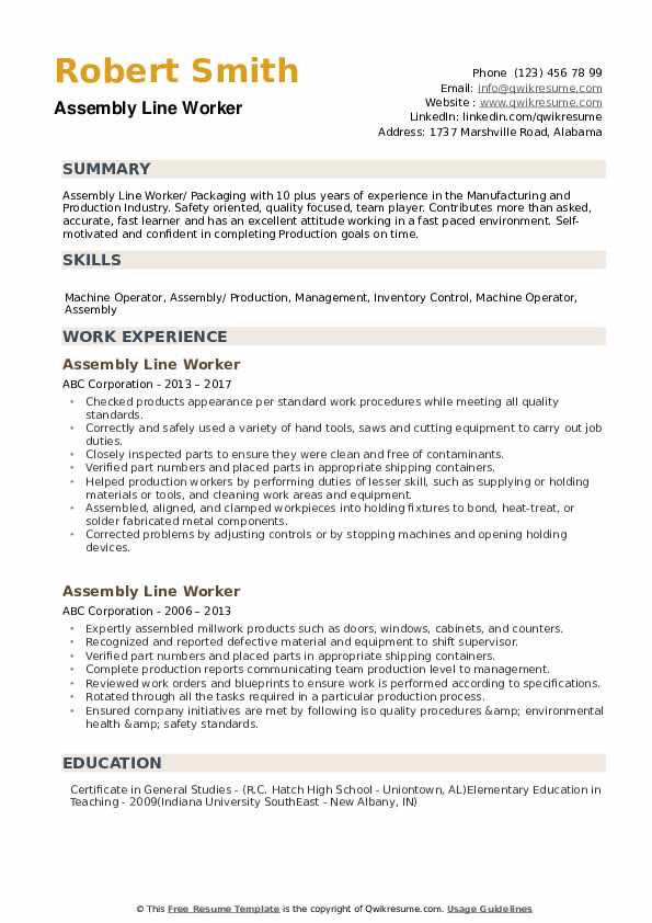 assembly line worker resume samples