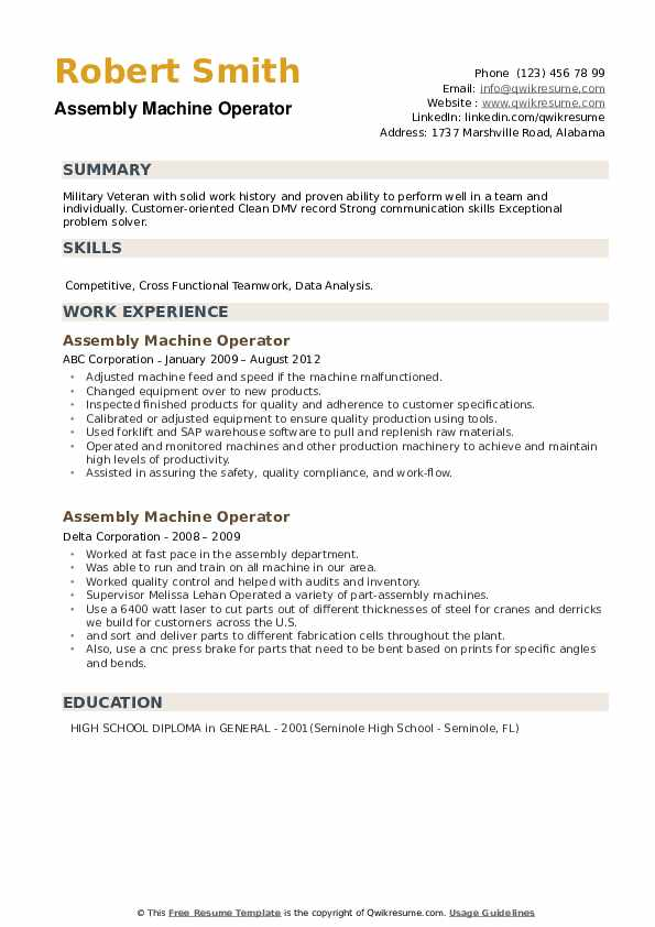 Assembly Machine Operator Resume example