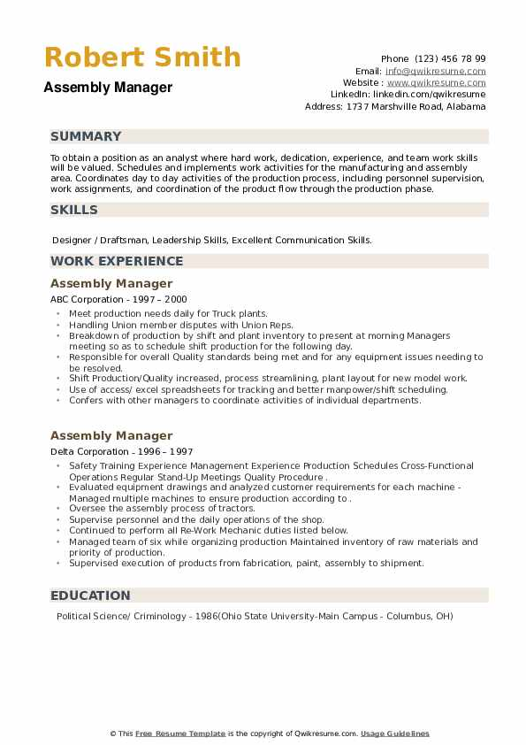 Assembly Manager Resume example