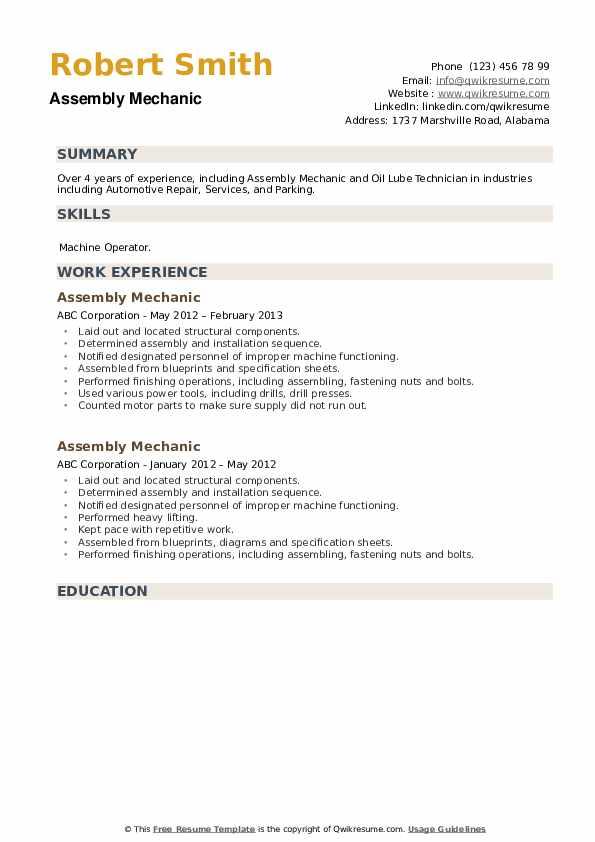 assembly mechanic resume samples  qwikresume