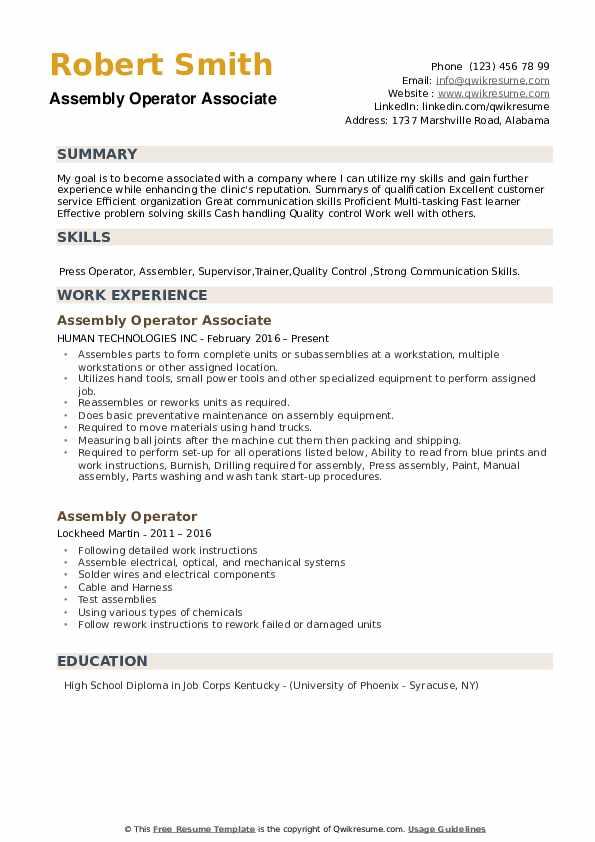 Assembly Operator Associate Resume Template