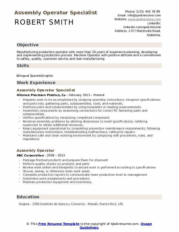 Assembly Operator Specialist Resume Model