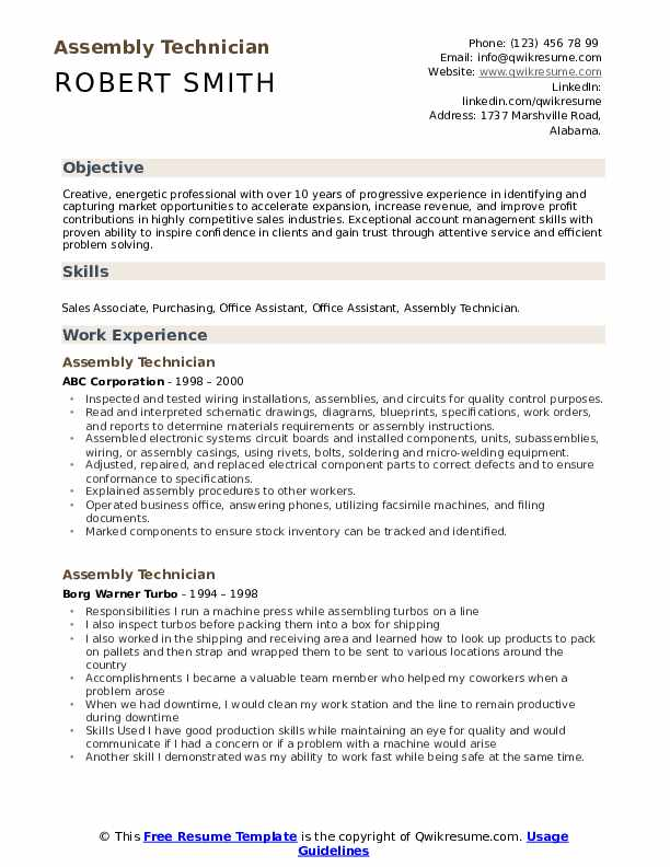 Assembly Technician Resume Template
