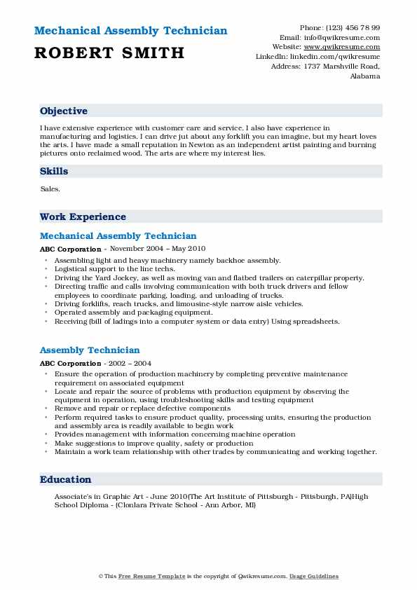 Mechanical Assembly Technician Resume Format