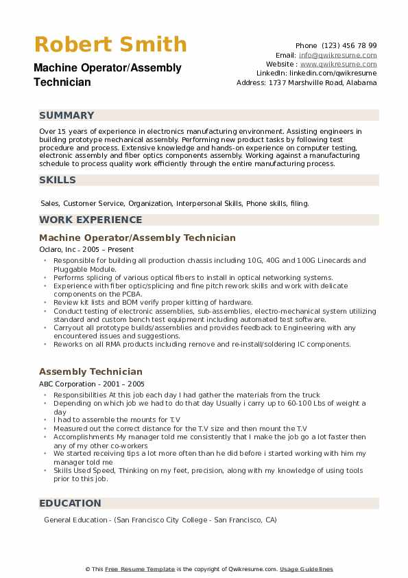 Machine Operator/Assembly Technician Resume Example