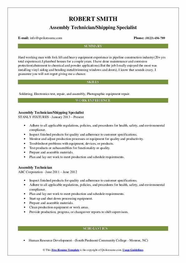 Assembly Technician/Shipping Specialist Resume Example