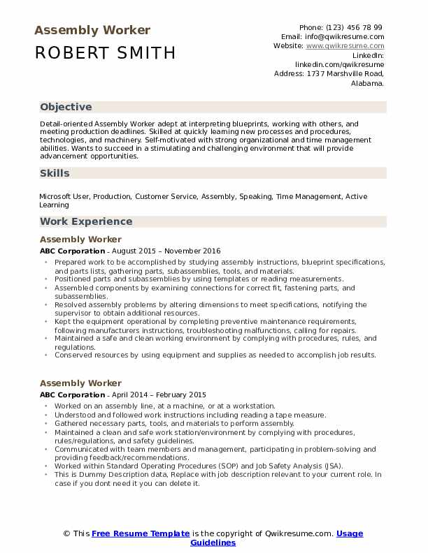 Assembly Worker Resume Example