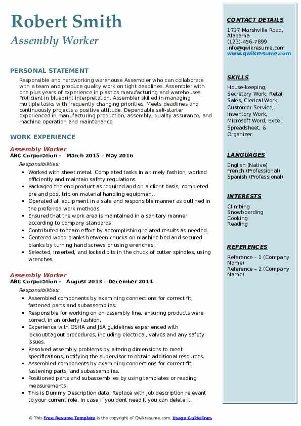 assembly worker resume samples