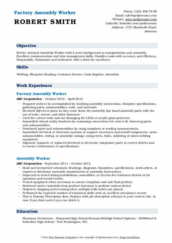 Factory Assembly Worker Resume Format