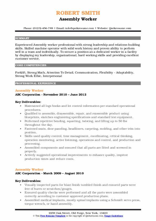 Assembly Worker Resume Format