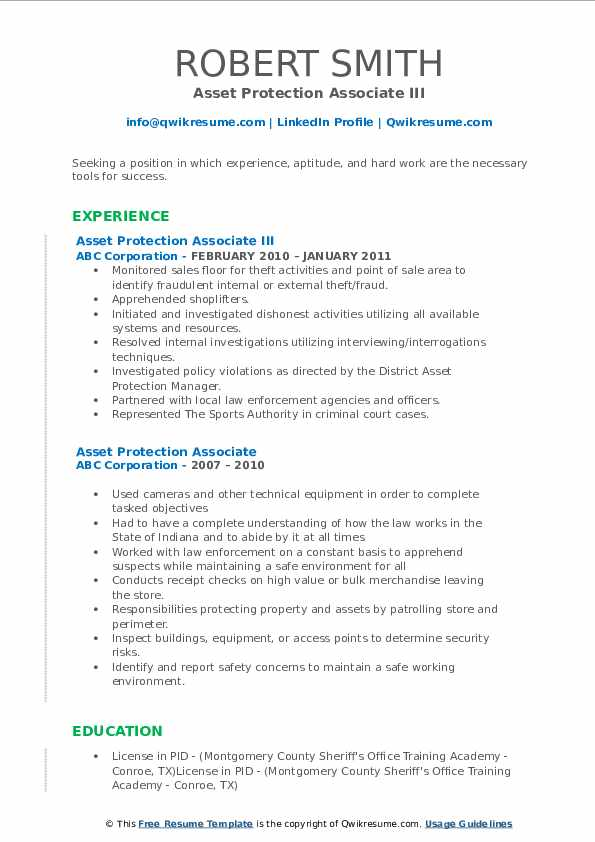 asset protection associate resume samples