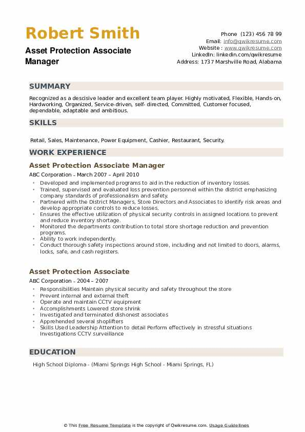 Asset Protection Associate Manager Resume Example