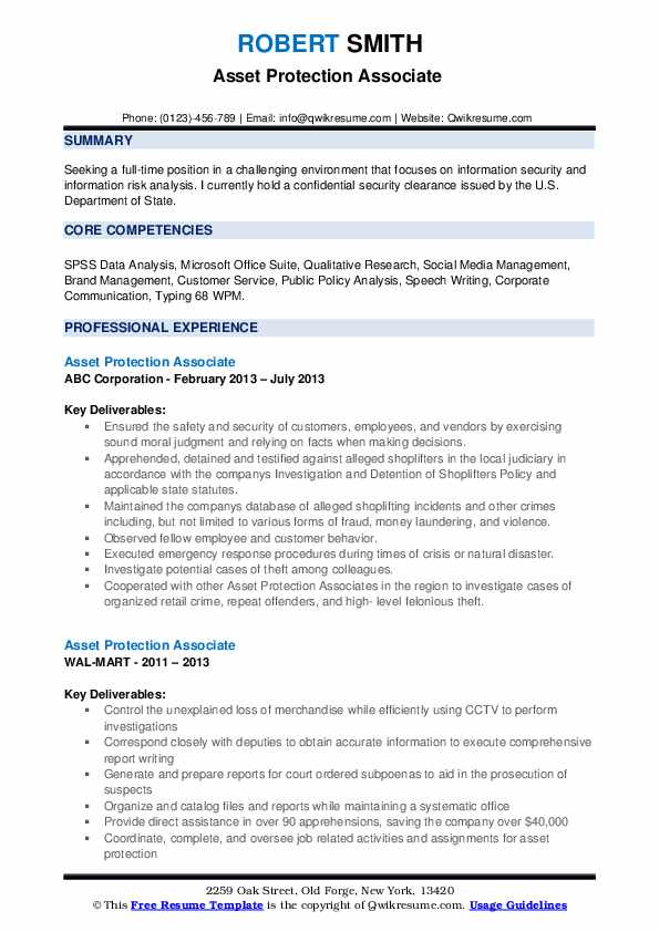 Asset Protection Associate  Resume Model