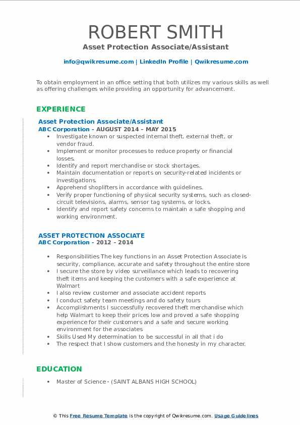 Asset Protection Associate/Assistant Resume Template