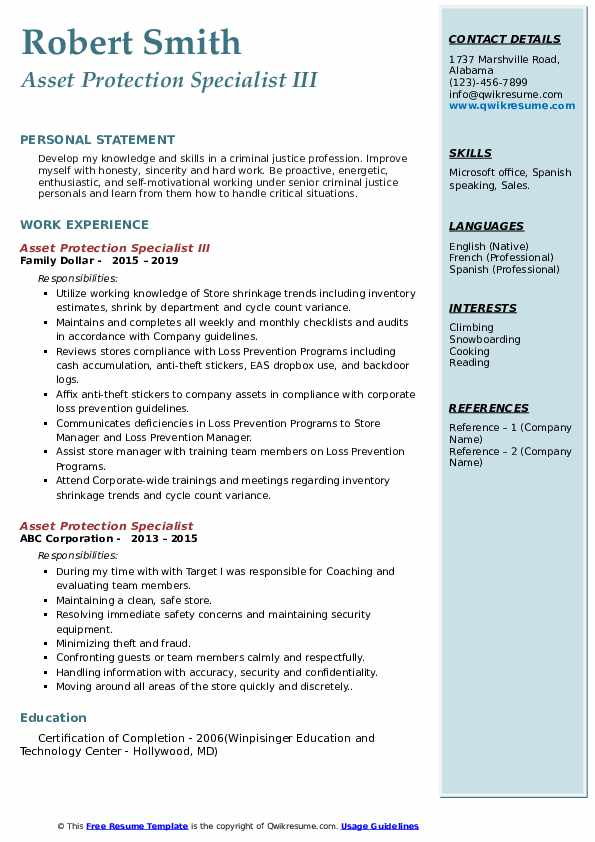 Asset Protection Specialist III Resume Example