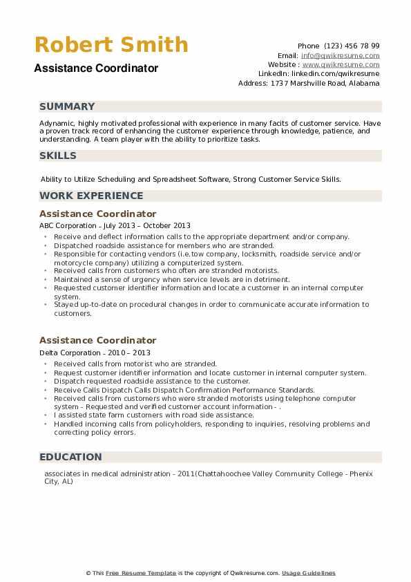 Assistance Coordinator Resume example