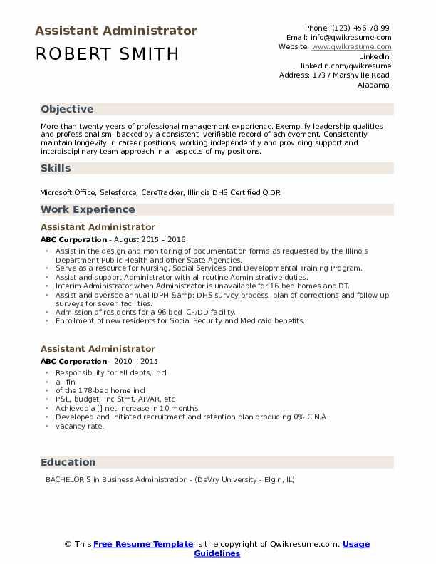 Assistant Administrator Resume Model