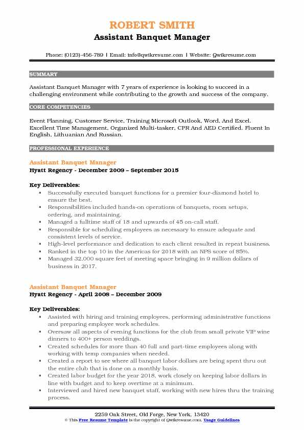 assistant banquet manager resume samples