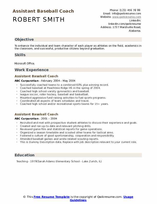assistant baseball coach resume samples