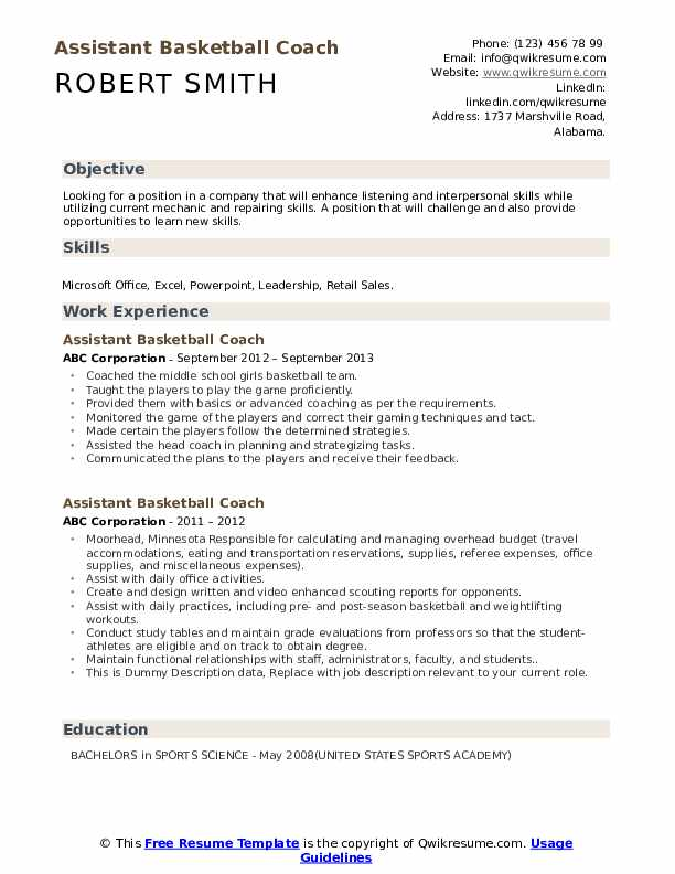 Assistant Basketball Coach Resume example