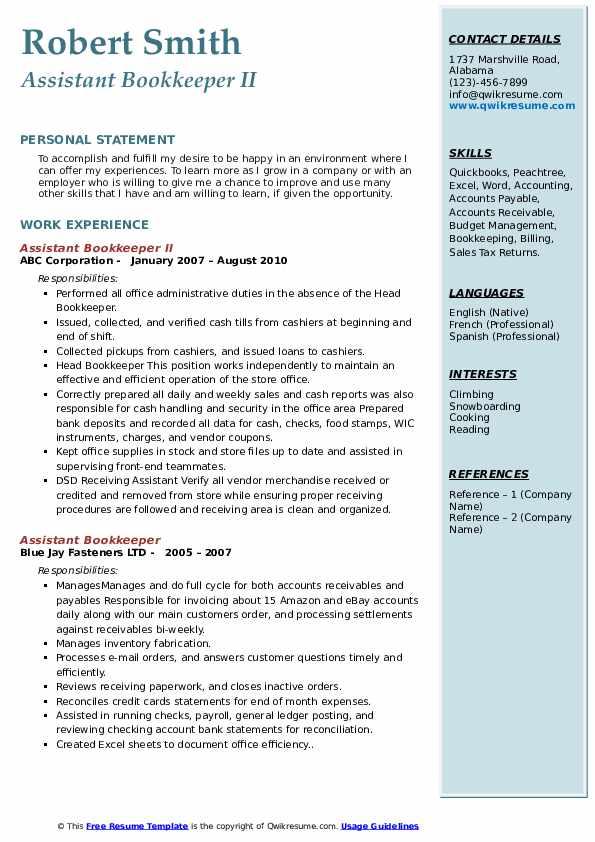 Assistant Bookkeeper II Resume Sample