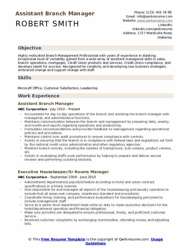 assistant branch manager resume samples