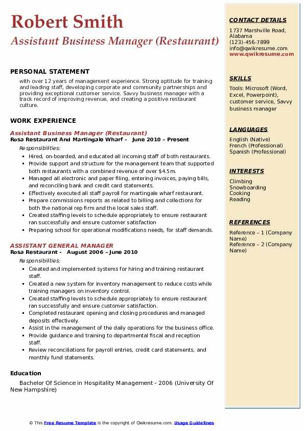 Assistant Business Manager (Restaurant) Resume Template