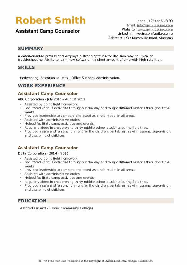 Assistant Camp Counselor Resume example