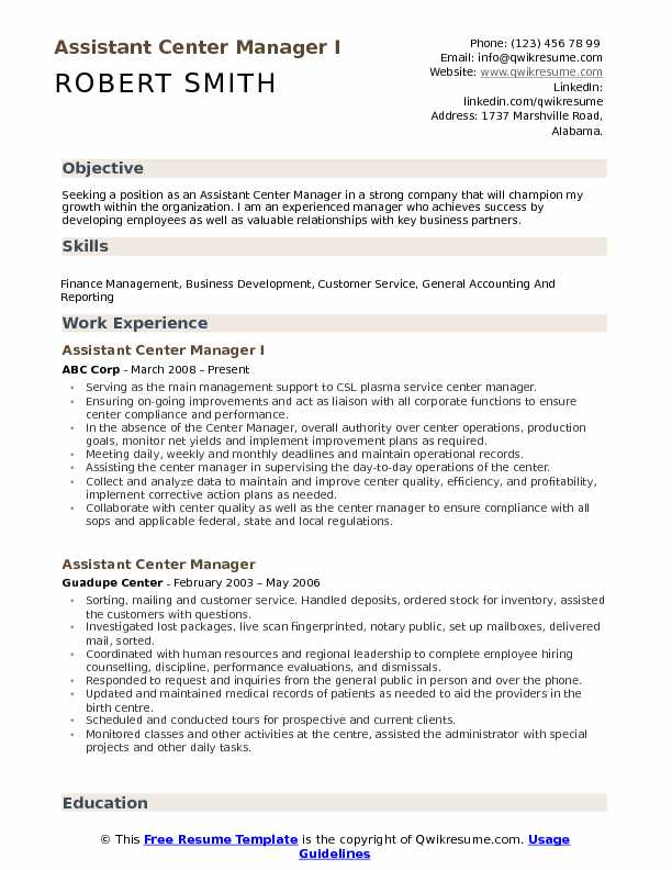 Assistant Center Manager I Resume Example