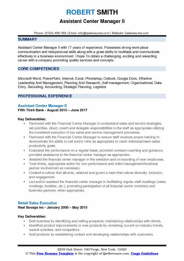 Assistant Center Manager II Resume Sample