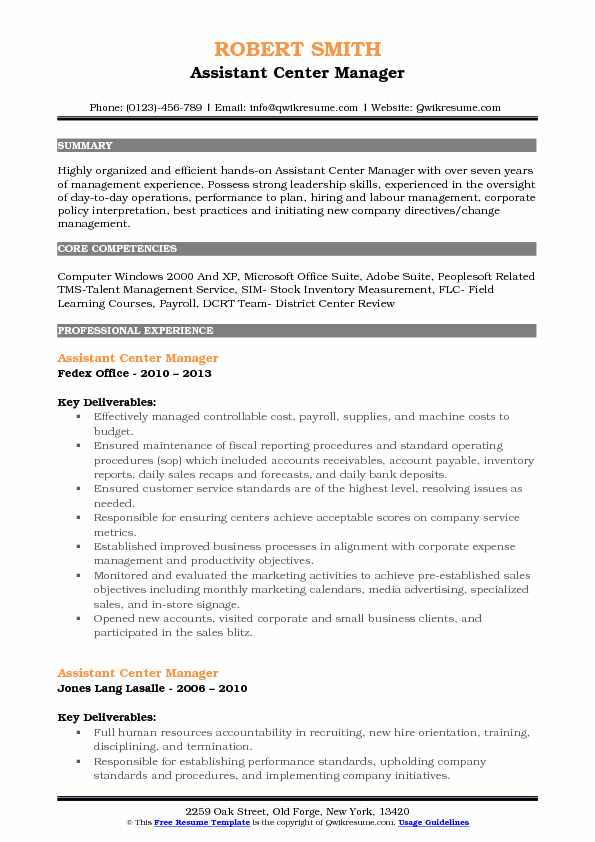 Assistant Center Manager Resume Example