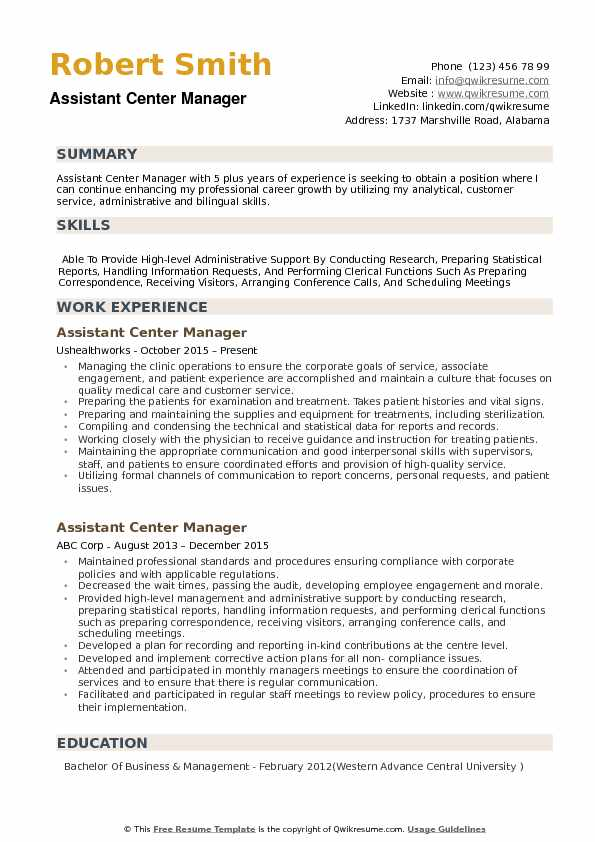 assistant center manager resume samples