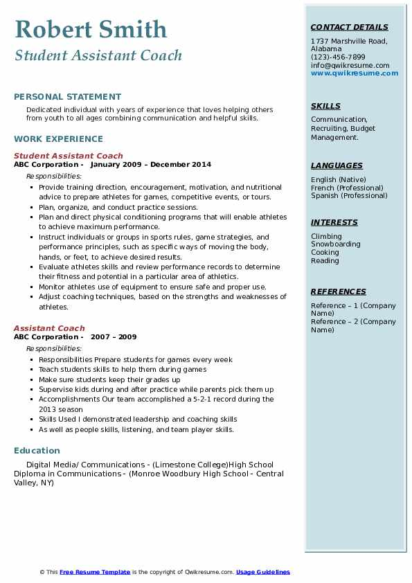 Student Assistant Coach Resume Sample